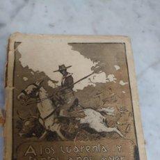 Libros de segunda mano: PRPM 29 A LOS CUARENTA Y TANTOS AÑOS DE VER TOROS. UNO AL SESGO. Lote 219132635