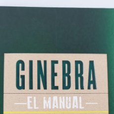 Libros de segunda mano: MANUAL-GINEBRA-DAVE BROOM-BLUME-VER FOTOS. Lote 219258227