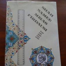 Libros de segunda mano: SHAH NAMEH, MIRAS FIRDAUSI, GRAN FORMATO MUY RARO, ENGLISH, FRENCH, GERMAN, PERSIAN, ARABIC. Lote 219616572