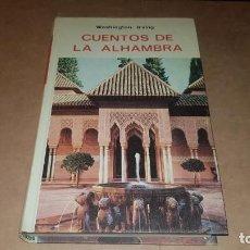 Libros de segunda mano: CUENTOS DE LA ALHAMBRA. WASHINGTON IRVING. EVEREST. Lote 219878832