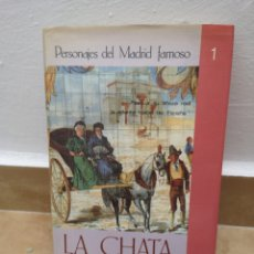 Libros de segunda mano: LA CHATA DE FRANCISCO AZORIN. Lote 220063811