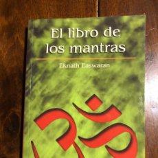 Libros de segunda mano: EL LIBRO DE LOS MANTRAS. EKNATH EASWARAN. RBA EDITORES.. Lote 220694190