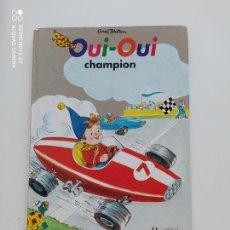 Libros de segunda mano: QUÍ - QUÍ CHAMPION. Lote 220759660
