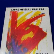 Libros de segunda mano: LIBRO FALLERO 1983. Lote 220874193