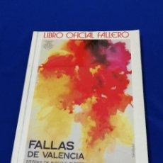Libros de segunda mano: LIBRO FALLERO 1982. Lote 220875935