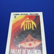 Libros de segunda mano: LIBRO OFICIAL FALLERO 1980 JUNTA CENTRAL FALLERA. Lote 220899561