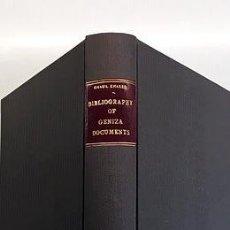 Libros de segunda mano: GENIZA DOCUMENTS (DOCUMENTOS DE GENIZA, CAIRO (DEPÓSITO 200 000 MANUSCRITOS JUDÍOS) (JUDAICA. Lote 221362930