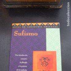Libros de segunda mano: SUFISMO. CARL W. ERNST. EDITORIAL ONIRO. Lote 221416241