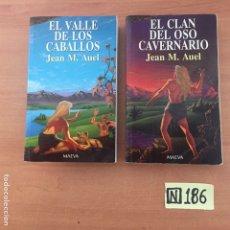 Libros de segunda mano: LOTE DE LIBROS - JEAN M AUEL. Lote 221416680