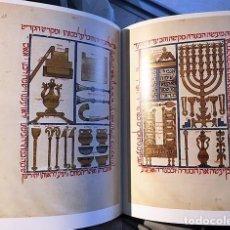 Libros de segunda mano: MANUSCRITOS HEBREOS (MANUSCRITS HEBREUX, GUTMANN, LÁMINAS COLOR... JUDAICA, JUDÍOS…. Lote 221550221