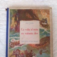 Libros de segunda mano: LA VOLTA AL MÓN EN VUITANTA DIES. JULI VERNE. EDITORIAL MENTORA. LLIBRE LIBRO. Lote 221724728