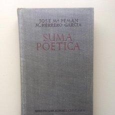 Libros de segunda mano: SUMA POÉTICA. Lote 221810250