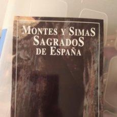Libros de segunda mano: MONTES Y SIMAS SAGRADOS DE ESPAÑA. JUAN G. ATIENZA ENVIO CERTIFICADO INCLUIDO. Lote 221833008