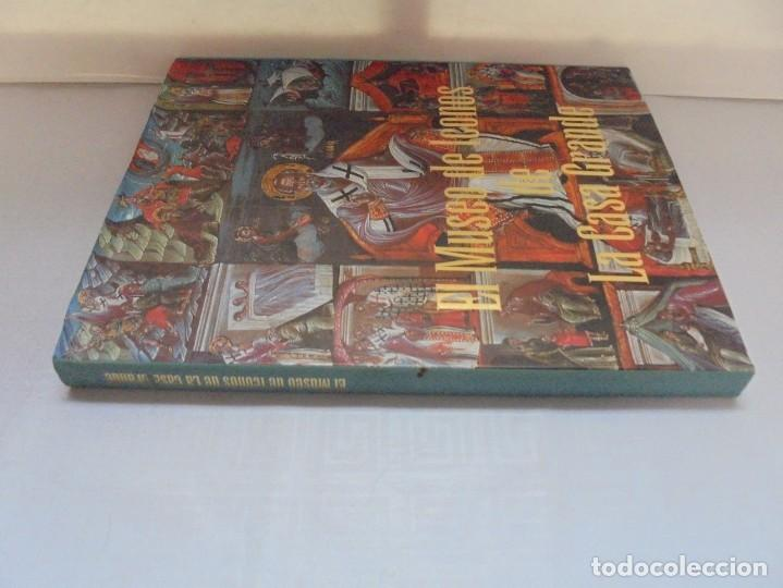 Libros de segunda mano: EL MUSEO DE ICONOS DE LA CASA GRANDE. OSCAR GARCIA GARCIA. 2005. NEITAGRAF IMPRESORES - Foto 2 - 221952468