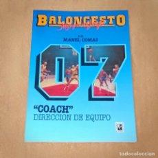 Libros de segunda mano: BALONCESTO MÁS QUE UN JUEGO, COACH. Lote 221972188
