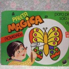 Libros de segunda mano: PALETA MAGICA N.2 . PARA PINTAR SÓLO CON AGUA. EDITORIAL ROMA.. Lote 221984861