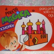Libros de segunda mano: PALETA MAGICA N.9 . PARA PINTAR SÓLO CON AGUA. EDITORIAL ROMA.. Lote 221985000