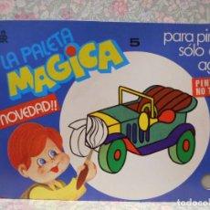 Libros de segunda mano: PALETA MAGICA Nº5. PARA PINTAR SÓLO CON AGUA. EDITORIAL ROMA.. Lote 221985018