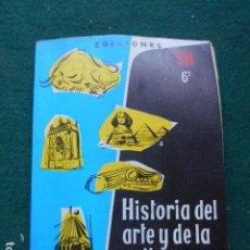 Libros de segunda mano: HISTORIA DEL ARTE Y DE LA CULTURA EDICIONES SM. Lote 222014680