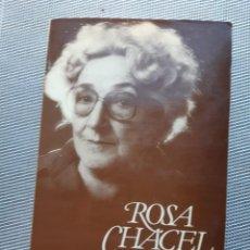 Libros de segunda mano: ALCANCÍA VUELTA ROSA CHACEL PRIMERA EDICIÓN. Lote 222044102