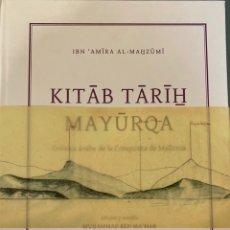 Libros de segunda mano: KITAB TARIH MAYURQA. CRÓNICA ÁRABE DE LA CONQUISTA DE MALLORCA. Lote 222081702