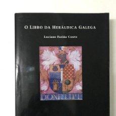 Libros de segunda mano: LUCIANO FARIÑA COUTO. O LIBRO DA HERÁLDICA GALEGA. GALICIA GENEALOGÍA Y HERÁLDICA.. Lote 222082893
