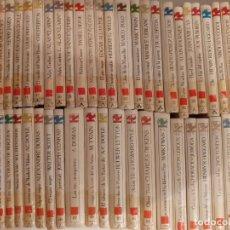 Libros de segunda mano: 78 LIBROS COLECCION TUS LIBROS ANAYA. Lote 222083677
