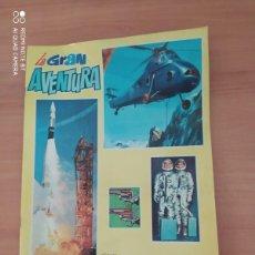Libros de segunda mano: LA GRAN AVENTURA. Lote 222091940