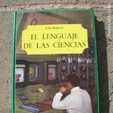 Libros de segunda mano: LIBRO DE CIENCIAS. Lote 222170266