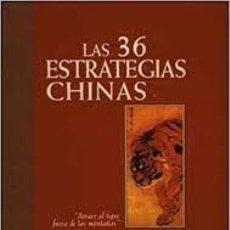 Libros de segunda mano: LAS 36 ESTRATEGIAS CHINAS GAO YUAN. Lote 222236168