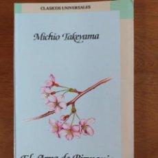 Libros de segunda mano: EL ARPA DE BIRMANIA. MICHIO TAKEYAMA. EDITORIAL UNIVERSIDAD DE SEVILLA.. Lote 222301157