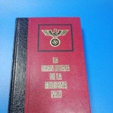 Libros de segunda mano: LA GRAN ESTAFA DE LA MEDICINA NAZI. PHILIPPE AZIZ. 1976.. Lote 222309342