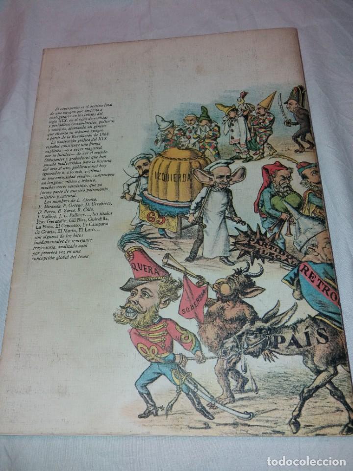 Libros de segunda mano: LA ILUSTRACION GRAFICA DEL SIGLO XIX EN ESPAÑA, VALERIANO BOZAL. COMUNICACION 1979 - Foto 7 - 222329467