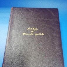 Libros de segunda mano: ANTOLOGIA DE HUMORISTAS ESPAÑOLES DEL SIGLO I AL XX. JOSE GARCIA MERCADAL. AGUILAR. 1964.. Lote 222552966