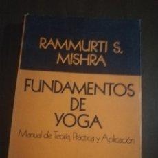 Libros de segunda mano: FUNDAMENTOS DE YOGA. RAMMURTI S. MISHRA. EDICIONES SIGLO VEINTE. 1978.. Lote 222615512
