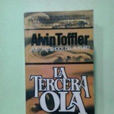 Libros de segunda mano: LMV - LA TERCERA OLA. ALVIN TOFFLER. Lote 222727517