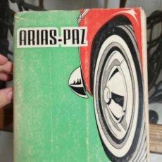 Libros de segunda mano: MANUAL DE AUTOMÓVILES. ARIAS-PAZ.. Lote 222979293
