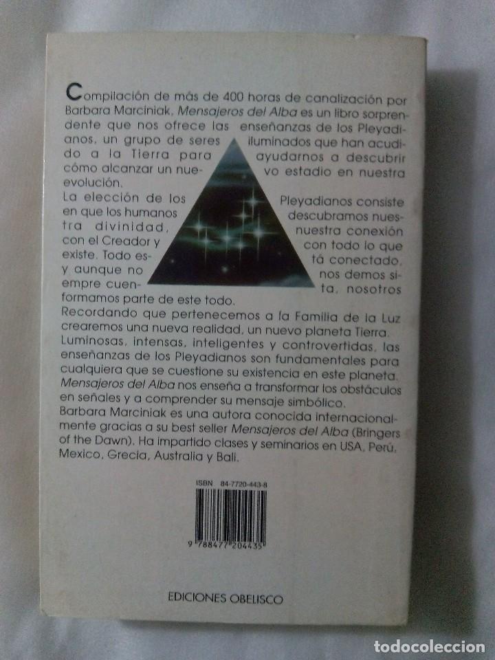 Libros de segunda mano: MENSAJEROS DEL ALBA / BARBARA MARCINIAK - Foto 2 - 223409995
