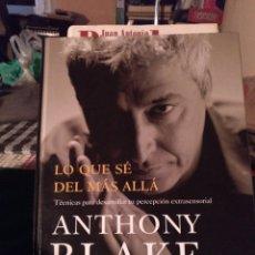 Libros de segunda mano: ANTHONY BLAKE. LO QUE SE DEL MÁS ALLÁ. CÚPULA 2006. Lote 223645958