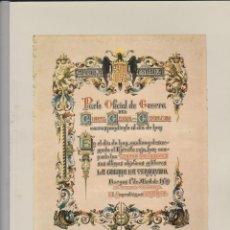 Libros de segunda mano: SANT FELIU DE GUÍXOLS -- 1939-1975. Lote 295549283