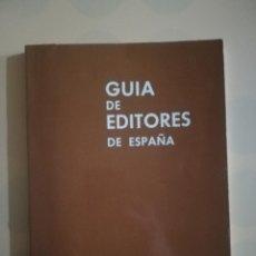 Libri di seconda mano: GUIA DE EDITORES DE ESPAÑA. INSTITUTO NACIONAL DEL LIBRO ESPAÑOL. 1976.. Lote 223866491