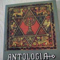 Libros de segunda mano: ANTOLOGÍA DEL TALMUD. Lote 223875161