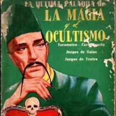 Libros de segunda mano: LA ÚLTIMA PALABRA DE LA MAGIA Y EL OCULTISMO (CAYMI, 1955). Lote 224576173