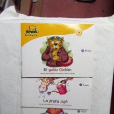 Libros de segunda mano: EL TREN DE LAS PALABRAS - EL GATO GATON , LA JIRAFA JOJO , EL GIGANTE GENEROSO BRUÑO. Lote 224614108