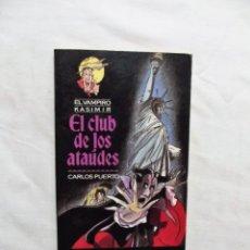 Libros de segunda mano: EL CLUB DE LOS ATAUDES DE CARLOS PUERTO. Lote 224640526