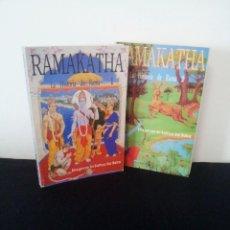 Libros de segunda mano: BHAGAVAN SRI SATHYA SAI BABA - RAMAKATHA, LA HISTORIA DE RAMA (2 TOMOS) - EDICIONES ERREPAR. Lote 225177257