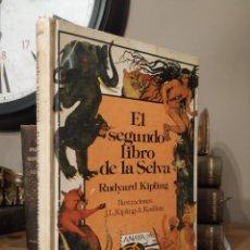 Libros de segunda mano: EL SEGUNDO LIBRO DE LA SELVA RUDYARD KIPLING ANAYA. Lote 225187860
