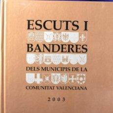 Libros de segunda mano: ESCUTS I BANDERES DELS MUNICIPISDE LA COMUNITAT VALENCIANA 2003 - CONSEJERIA DE JUSTICIA COM.VALENC.. Lote 225062857