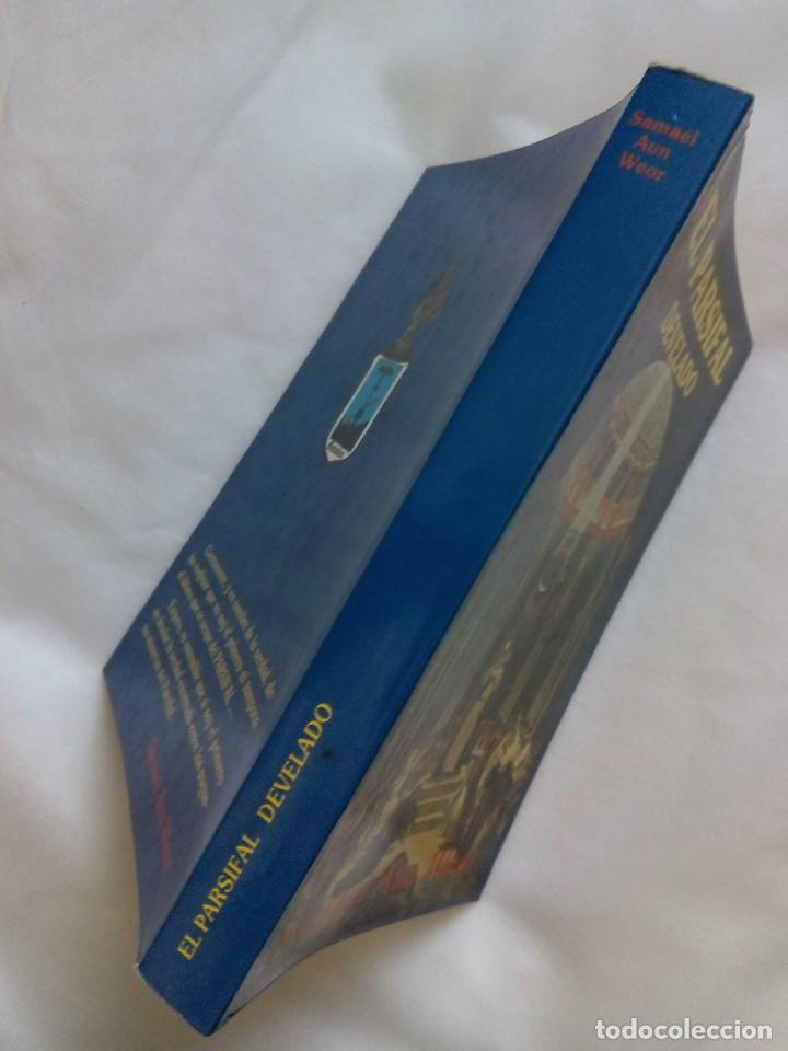 Libros de segunda mano: EL PARSIFAL DESVELADO / SAMAEL AUN WEOR - Foto 3 - 226496305