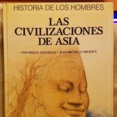 Libros de segunda mano: LAS CIVILIZACIONES DE ASIA. Lote 226929830
